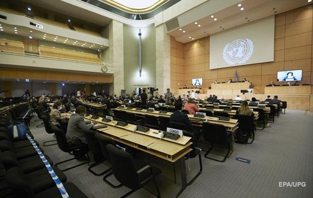 Украина снова вошла в Совет ООН по правам человека