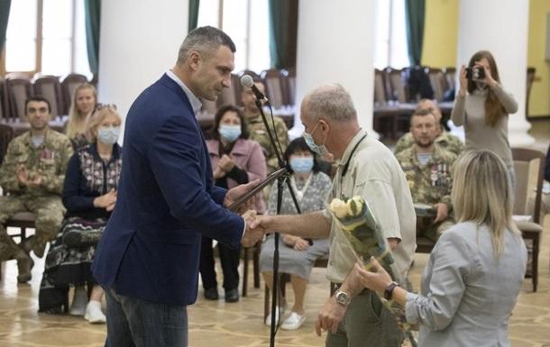 У Києві збільшили допомогу сім ям загиблих учасників АТО - Кличко