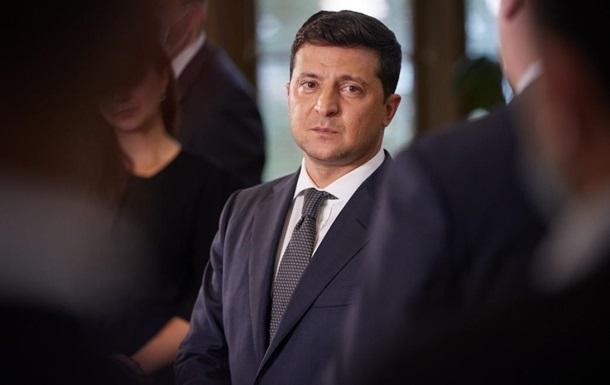 У Зеленского объяснили вопрос о пожизненном за коррупцию
