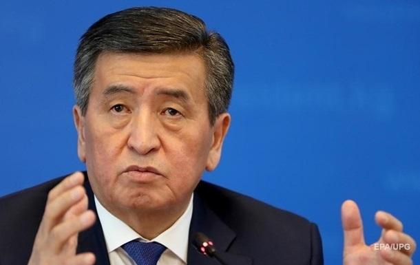Президент Кыргызстана уйдет в отставку