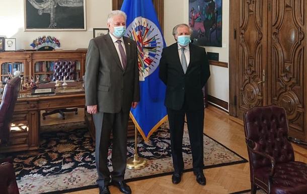 Украина пояснила, почему нелегитимно  консульство  Никарагуа в Крыму