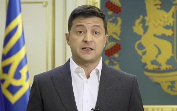 Зеленський назвав друге питання опитування