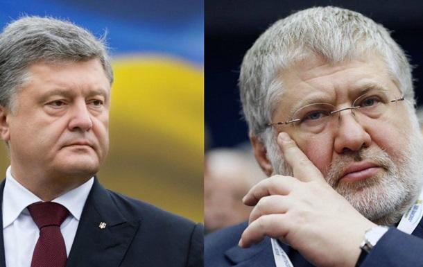 Команде Порошенко удалось переломить ситуацию в газовой борьбе с Коломойским