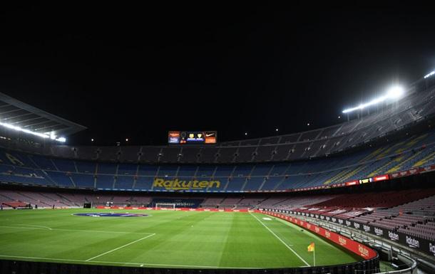 Барселона матчі з Ференцварошем і Реалом зіграє без глядачів