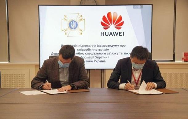 Служба спецзв язку видалила інформацію про партнерство з Huawei - ЗМІ