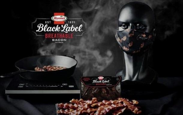 У США роздадуть захисні маски з запахом бекону