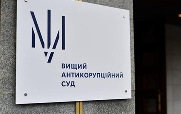 Затриманий на хабарі голова вінницького облавтодору вийшов під заставу