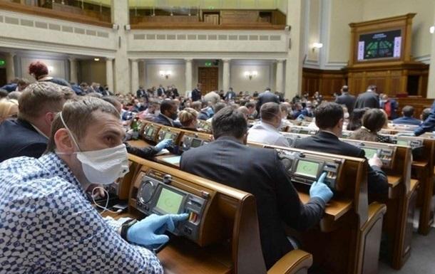 Заседания Рады 20 октября не будет - нардеп