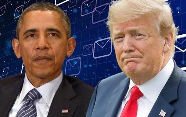 Трамп: «Розсекретити все». Обама, Байден, Клінтон, Райс…