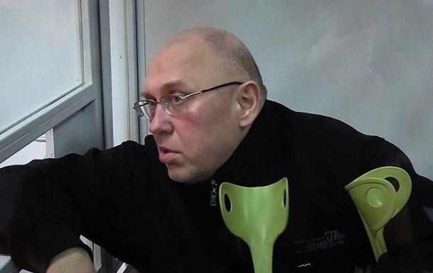 Убийство Гандзюк: Павловского приговорили к двум годам заключения