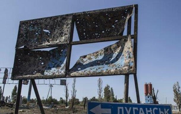 Запровадження вільної економічної зони на Донбасі знімає відповідальність  з РФ,