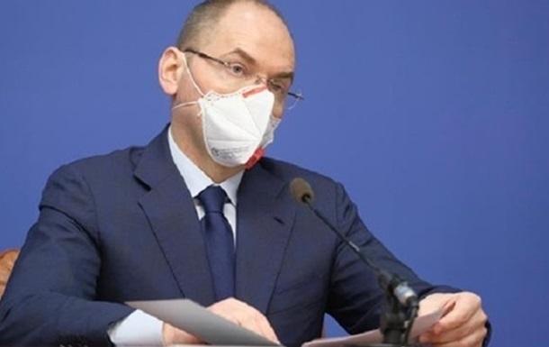Степанов повідомив, скільки в Києві лишилося вільних ковід-місць у лікарнях