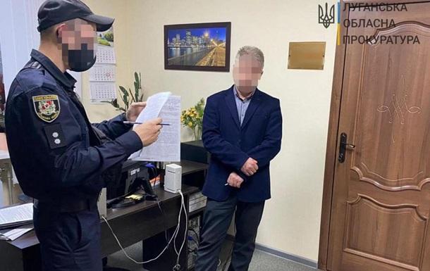 На  відкаті  спіймали заступника мера в Луганській області