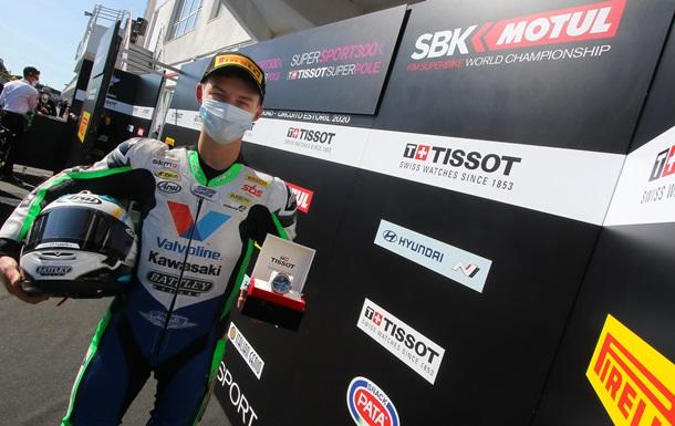 Український мотогонщик вперше в історії виграв Суперпоул на чемпіонаті світу
