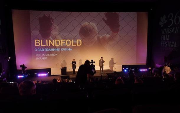 Украинский фильм победил на кинофестивале в Варшаве