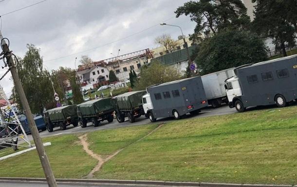 Спецтехника и силовики стянуты в центр Минска