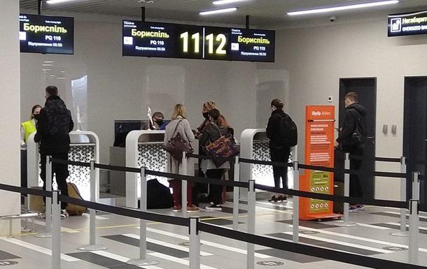 В Запорожье открылся новый терминал аэропорта