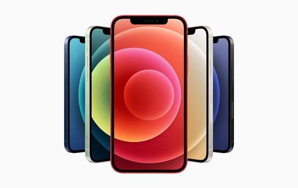 Apple оголосила, скільки коштуватиме ремонт iPhone 12 і iPhone 12 Pro