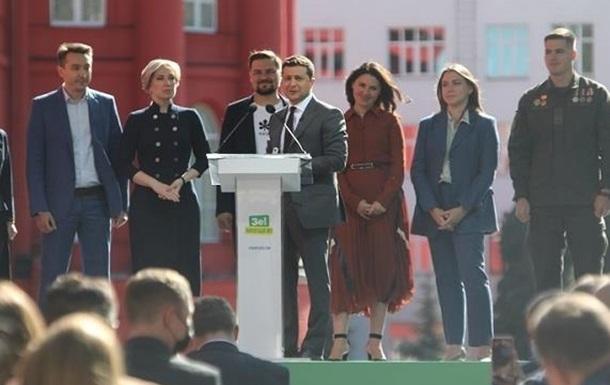 Будет ли Киев «зеленым»?