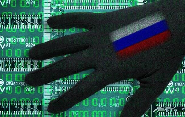 США обвинуватили у масштабних кібератаках шістьох співробітників ГРУ