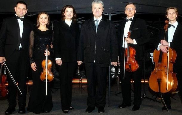 Фонд Порошенко и компания  Рошен  запустили проект создания концерт-холла