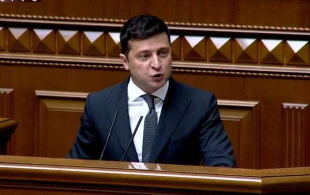 Зеленський озвучив плани з реінтеграції Донбасу