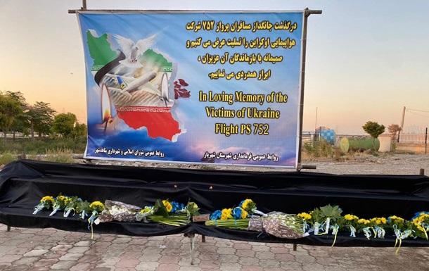 Дело МАУ: в Иране завершился второй раунд переговоров
