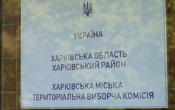 Полиция открыла дело из-за нехватки бюллетеней в Харькове