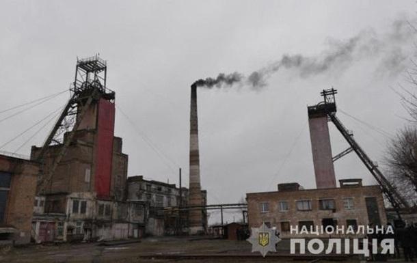 На Луганщині розкрадали гроші, призначені для боротьби із затопленням шахт