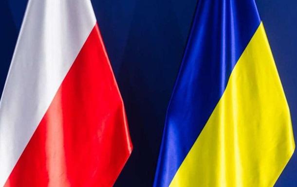 «Україна і Польща, все заради зміцнення стосунків»
