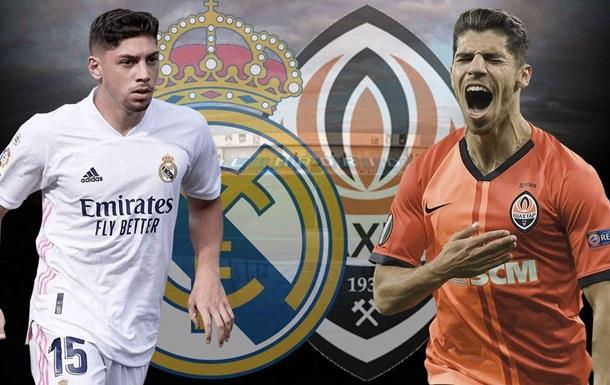 Реал Мадрид - Шахтер. Онлайн матча Лиги Чемпионов