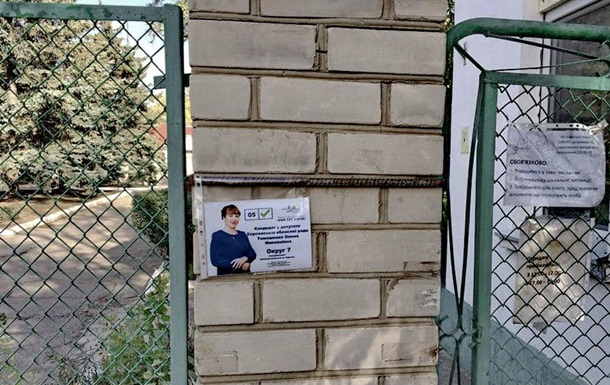 Игорю Колыхаеву в Херсоне «сглазили» выборы