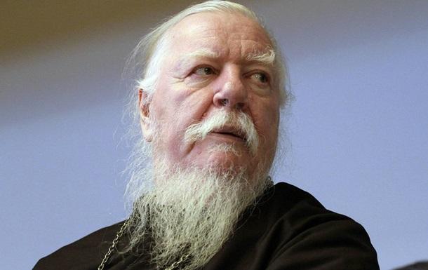 В России умер скандальный протоиерей Димитрий Смирнов