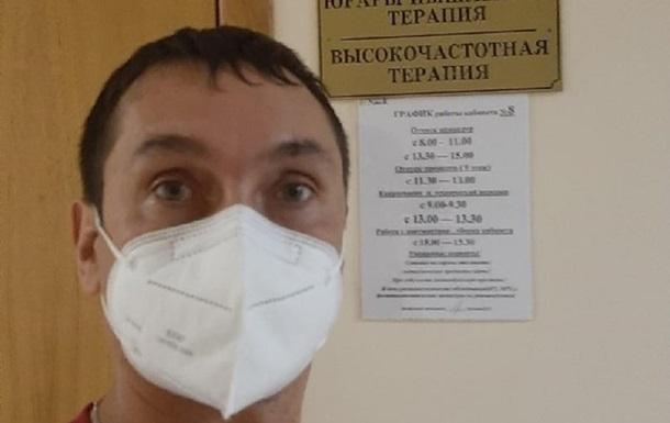 Россиянину диагностировали беременность и направили к гинекологу: фото