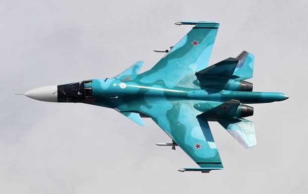 В России разбился бомбардировщик Су-34
