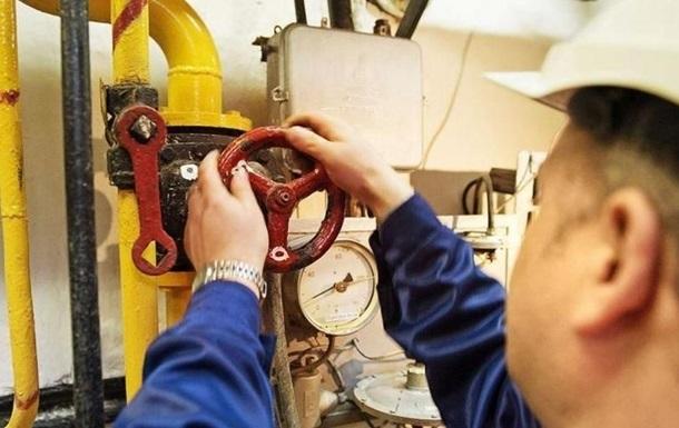 В Украине изменили порядок расчетов за газ