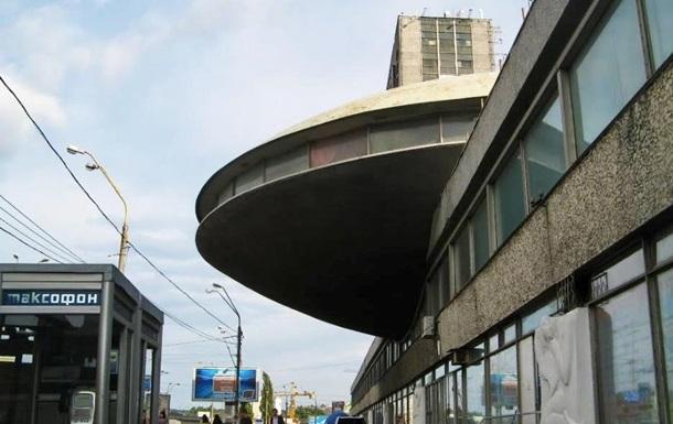 'Тарелку' на Лыбедской в Киеве признали памятником архитектуры