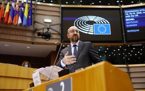 В ЕС созывают экстренный саммит по коронавирусу