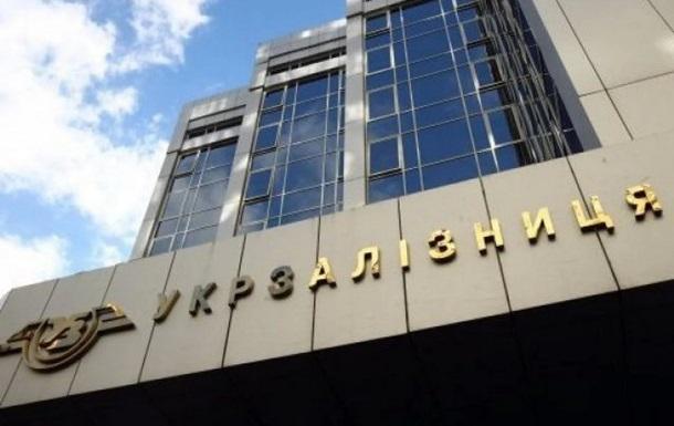 Укрзализныця объявила про убытки на 8,8 млрд грн