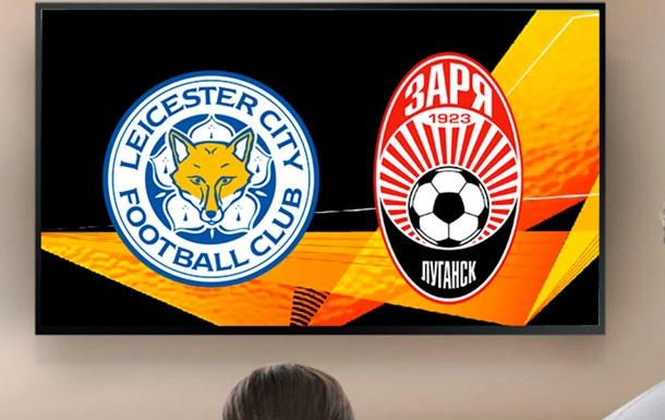 Смотреть онлайн-трансляцию матча Лестер - Заря