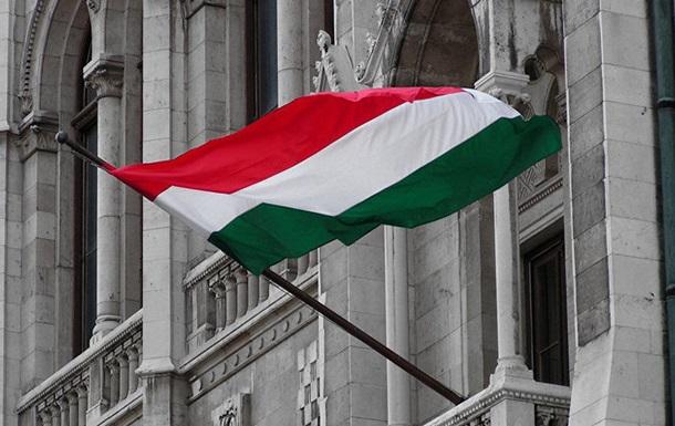 МИД Венгрии ответил на обвинения Украины