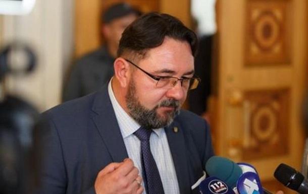 В Слуге народа заговорили о роспуске парламента