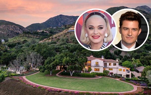 Кэти Перри и Орландо Блум обзвелись особняком в Калифорнии