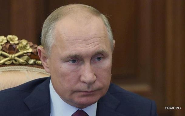 Путін назвав дві майбутні наддержави