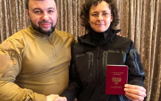 Певица Чичерина получила 'паспорт ДНР'