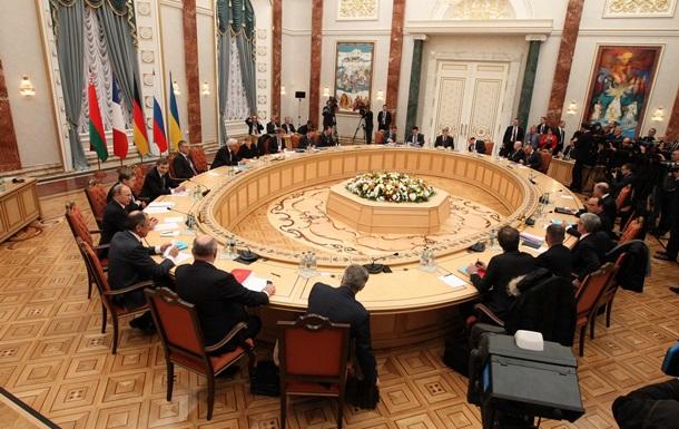 Украина назвала причину остановки переговоров по Донбассу
