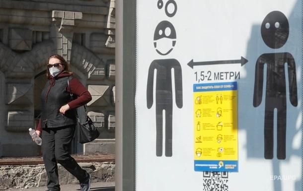 Коронавирус в Украине 23 октября 2020