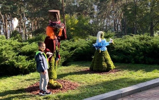В киевском парке Победы появились сказочные герои