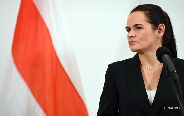 Тихановская поблагодарила украинцев за поддержку белорусских протестов
