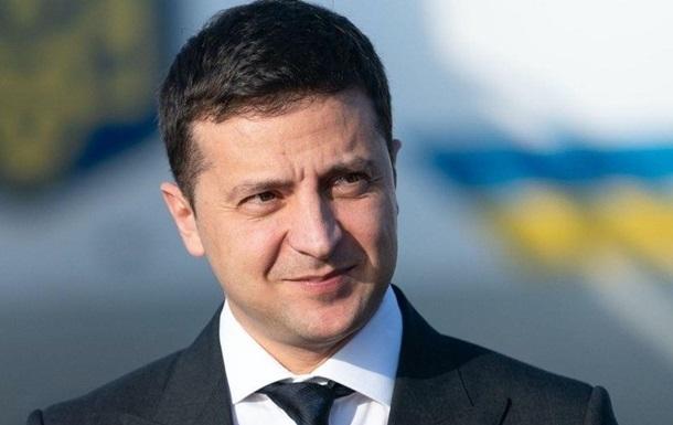 Зеленський прибув у Луганську область
